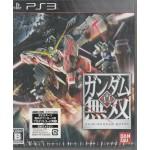 PS3: Shin Gundam Musou [Z2][JP]