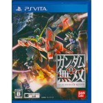 PSVITA: Shin Gundam Musou (z2)