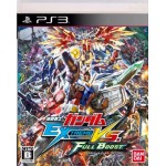 PS3: Mobile Suit Gundam EXTREME VS FULL BOOST (Z2)(JP)