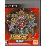 PS3: Dai-3-Ji Super Robot Taisen Z (Z2) (JP)