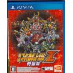PSVITA: Dai-3-Ji Super Robot Taisen Z Jigoku-hen (Z2)
