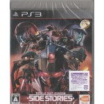 PS3 : MOBILE SUIT GUNDAM SIDE STORIES (Z2) (JP)