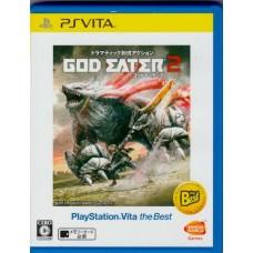 PSVITA: God Eater 2 (Z3) Japan
