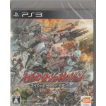 PS3: Super Hero Generation Special Sound Edition