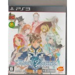 PS3: Tale of Zestiria (JP) (Z2)