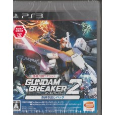 PS3: Gundam Breaker 2 Omochidashi Pack [Z2][JP]