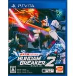 PSVITA: Gundam Breaker 2 (z2)