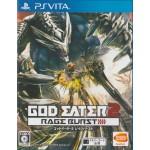 PSVITA: GOD EATER2 RAGE BURST (Z2) (JP)