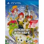 PSVITA: Digimon story Cyber Sleuth (Z2) Japan