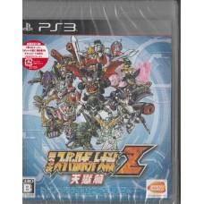 PS3: Dai-3-Ji Super Robot Taisen Z Tengoku-hen[Z2]