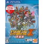 PSVITA: Dai-3-Ji Super Robot Taisen Z Tengoku-hen (Z2)