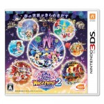 3DS: DISNEY MAGIC CASTLE: MY HAPPY LIFE 2 (JP)