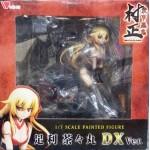Fullmetal Daemon Muramasa - Chachamaru Ashikaga DX Ver.