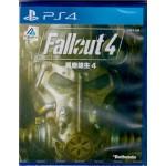 PS4: FALLOUT 4 (Z-3)