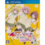 PSVITA: To Love Ru Darkness Battle Ecstasy (Z2) (JP)