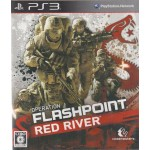 PS3: OPERATION FLASHPOINT RED RIVER (Z2) (JP)