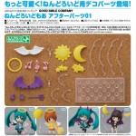 Nendoroid After Parts 01
