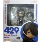 No.429 Nendoroid Araragi Koyomi