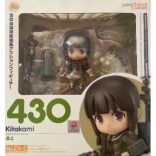 No.430 Nendoroid Kitakami