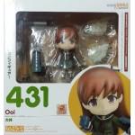 No.431 Nendoroid Ooi