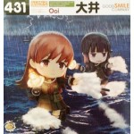 No.431 Nendoroid Ooi (Limited)