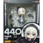 No.440 Nendoroid Suiginto