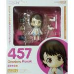 No.457 Nendoroid Onodera Kosaki