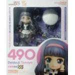No.490 Nendoroid - Cardcaptor Sakura: Tomoyo Daidouji