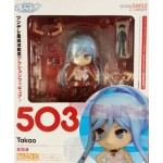 No.503 Nendoroid - Arpeggio of Blue Steel: Ars Nova: Takao