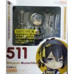 No.511 Nendoroid Mikazuki Munechika