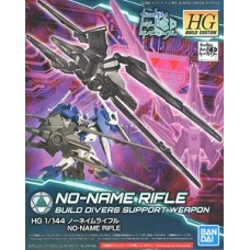 1/144 HGBC No Name Rifle