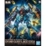 1/100 RE Gyunei Guss`s Jagd Doga