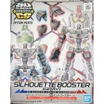 SD Gundam Cross Silhouette Silhouette Booster [Gray]