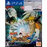 PS4: Naruto Shippuden Ultimate Ninja Storm 4 (Z2) (JP)