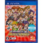 PSVITA: THE IDOLM STER MUST SONGS RED BOARD (R2)(JP)