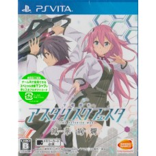 PSVITA: THE ASTERISK WAR THE ACADEMY CITY ON THE WATER HOUAA KENRAN (R2)(JP)