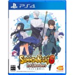 PS4: SUMMON NIGHT 6 LOST BORDERS (R2)(JP)