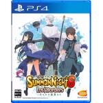 PS4: SUMMON NIGHT 6 LOST BORDERS (R2)(JP)