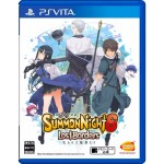 PSVITA: SUMMON NIGHT 6 LOST BORDERS (R2)(JP)