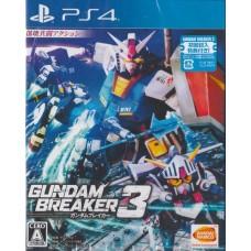 PS4: GUNDAM BREAKER 3 (R2)(JP)