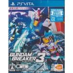 PSVITA: GUNDAM BREAKER 3 (Z2)(JP)