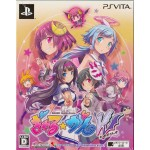 PSVITA: Gal*Gun Double Peace [Limited Edition][Z2][JP]