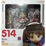 No.514 Nendoroid - Kantai Collection -Kan Colle- Ryujo