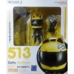 No.513 Nendoroid - Durarara!! x2: Celty Sturluson