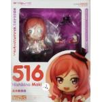 No.516 Nendoroid - Love Live!: Maki Nishikino