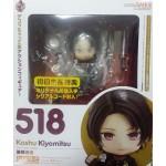 No.518 Nendoroid Kashu Kiyomitsu