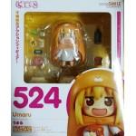 No.524 Nendoroid - Umaru