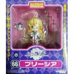 No.066 Nendoroid Priecia