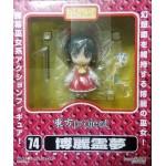 No.074 Nendoroid Reimu Hakurei