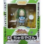 No.083 Nendoroid Churuya-San